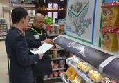 上海嘉定突击检查辖区内74家全家门店,未发现销售过期商品