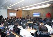 吉林大学电子显微镜中心启动 张希与郑伟涛共同揭牌
