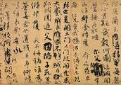 祭侄文稿被台北故宫借展日本引争议,为何难来大陆