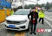 常德:伪造机动车驾驶证 交警查获严厉处罚