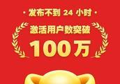 罗永浩回应聊天宝登App Store社交榜榜首:这没有什么意义