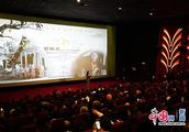中国老挝首部合拍影片《占芭花开》首映式在京举行