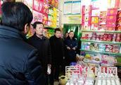 渭南市农村假冒伪劣食品专项整治工作督查组到合阳督查