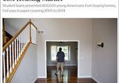 美联储:10年间40万人欠学贷而买不起房