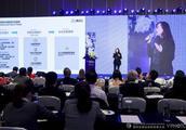 腾讯云智慧会展解决方案亮相深圳创新大会 助力会展业全流程数字化升级