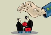 国开行河北分行违规办理贷款业务 多人被处罚