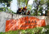 西丽湖畔37栋违法别墅强拆受阻,政府拟搭建平台促开放商与业主协商补偿