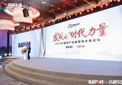 融侨集团斩获2018中国十大地产年度营销案例、品牌传播案例两项大奖