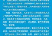 警情通报|雅安雨城区3人煤气中毒身亡 排除他杀