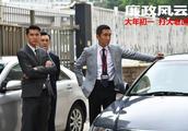 """《廉政风云》刘青云与张家辉靠特效""""重返21岁"""""""