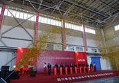 四川航空哈尔滨运行基地机库项目工程正式落成