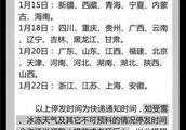 """国家邮政局辟谣""""春节快递停运"""":别信,都是假消息"""