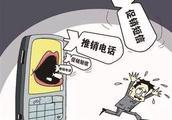 新昌县破获系列性涉嫌侵犯公民个人信息案