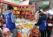 丹棱网格员协助开展春节食品安全整治