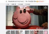 """《啥是佩奇》引无证电焊质疑 中国消防力挺""""爷爷"""""""