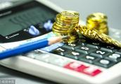 买保险送茅台、编制虚假财务资料 华贵人寿被罚85万元