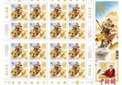 加拿大己亥猪年生肖邮票亮相 选用猪八戒形象
