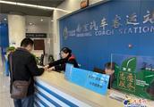 南京客运站春运发送总量预计153万人次 西安郑州等长途班线将全面启动