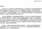 大疆内部贪腐损失超10亿!45人被查处 预计涉案百余人