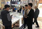 深圳横岗专项检查暂扣252副涉嫌侵犯商标权眼镜,罚款7万元