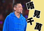 刘德华申请红馆补场开唱失败 1月底将退票退款