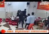 昆明:制止偷盗后竟被暴打 足球爱好者为伤者捐款