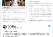 日本幼儿园全裸上课再惹争议,你能够接受孩子参加这样的教育吗?
