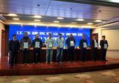 江苏建筑职业教育集团新增9家理事单位 强化产教融合