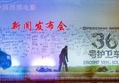 中国西部电影《36号护卫车》是暴力还是美学