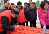 江西南昌:汇爱暖心 公益迎新春