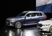 宝马X7国内正式亮相 全尺寸SUV新王者/2019年内上市