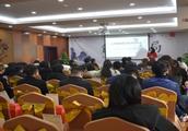 贵州非你莫属人才大数据有限公司主办的人才管理专利技术发布会在华联大酒店举行