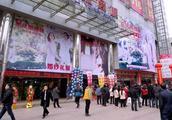 """菜园坝开了家重庆最大""""婚博城"""",这次连川沪商人都跑来捧场"""
