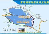 2016青海湖旅游注意事项