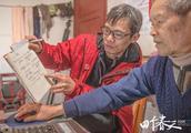 专访|陆庆屹:《四个春天》是我对家人的一个承诺