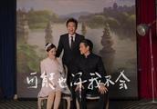 190120 历史上的今天|《乘风破浪》曝主题曲MV 赵丽颖邓超彭于晏三人关系复杂