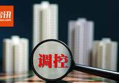 山东菏泽取消限售满月 多地放松楼市调控政策