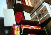 泰山区开出非法经营储存烟花爆竹第一张罚单