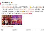 190121 范丞丞北京台春晚红衣帅照公开 将与老艺术家马德华搭档演出