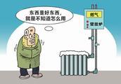 """人为""""埋雷"""",农村煤改气安全问题开始浮现"""