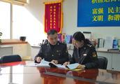 「听」上海公布12起虚假违法广告 首次涉及网络直播