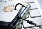 信用卡提额陷阱 男子被骗8次仍坚信不疑 骗子:我都不好意思