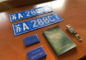 南京常熟两地警方联手查处全套造假宝马 嫌疑人被刑拘