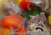 正宗的羊肉汤怎么做?看完就知道了