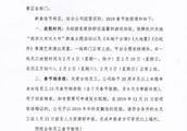 杭州这家公司火了!30周岁以上女员工春节相亲假?公司回应:常规操作