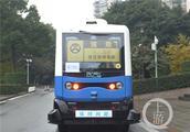 重庆第一台5G无人驾驶巴士亮相:没有驾驶员没有驾驶舱,连方向盘也没有!