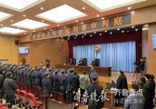 扫黑除恶!菏泽首例涉黑案公开宣判 首犯获刑25年