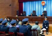 菏泽市首例涉黑案件公开宣判 首犯获刑25年
