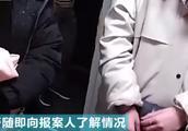 醉酒男列车上骚扰女乘客 威胁辱骂乘警被拘留