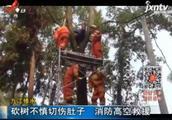 九江修水:砍树不慎切伤肚子 消防高空救援